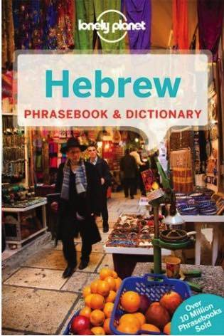 Lonely Planet Hebrew Phrasebook Edition 3